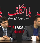 Jai Karla chats with Tahir Gora in Bilatakalluf Ep 12