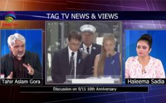 Relationship of Islamic World and America in Context of 911 Attacks @TAG TV Special