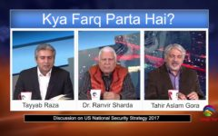 Does U.S. National Security Strategy Make any Difference on Global Affairs? Analyses @TAG TV