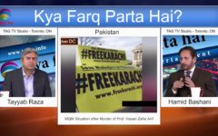 Current Affairs in kya farq Parta hei @TAG TV – MQM Leader Murder & Trump's Policies